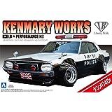 1/24 リバティーウォークシリーズ No.7 LBワークス ニッサン スカイライン ケンメリ 4Drパトカー プラモデル
