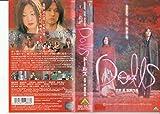 Dolls[ドールズ] [VHS]