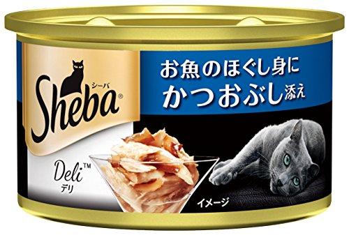 (ボール)シーバデリ お魚のほぐし身にかつおぶし添え(85g*24コ入)