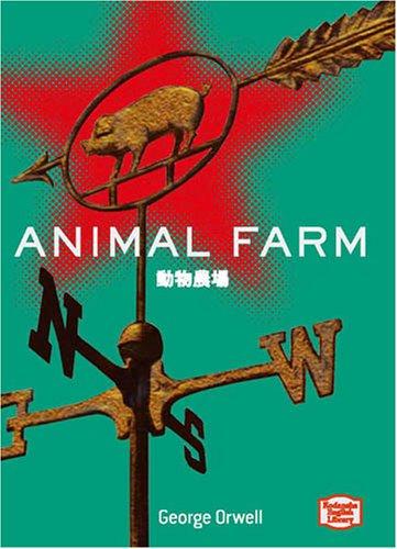 動物農場- Animal Farm【講談社英語文庫】の詳細を見る