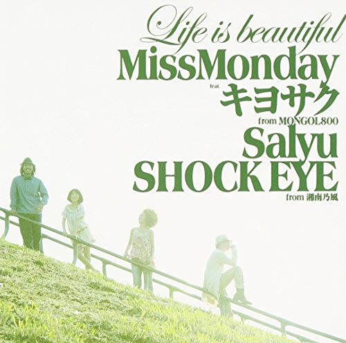Life is beautiful feat. キヨサク from MONGOL800, Salyu, SHOCK EYE from 湘南乃風