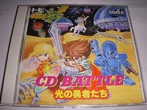 CDバトル 光の勇者たち 【PCエンジン】