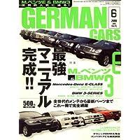 GERMAN CARS (ジャーマン カーズ) 2008年 06月号 [雑誌]
