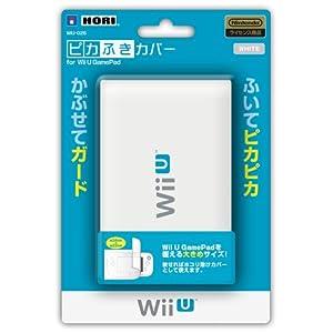 【Wii U】任天堂公式ライセンス商品 ピカふきカバー for Wii U GamePad ホワイト