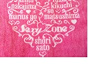 Sexy Zone Japan Tour 2013 マフラータオル 公式 グッズ