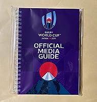ラグビーワールドカップ2019 オフィシャルメディアブック
