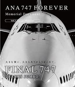 ANA 747 FOREVER Memorial Document Vol.2 The Last Memories [Blu-ray]
