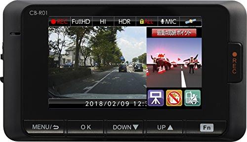 コムテック CB-R01 ドライブレコーダー × レーダー探知機  一体型 フルHD高画質 データ更新無料 GPS搭載 CB-R01