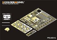 ボイジャーモデル PE35510 1/35 WWIIドイツ RSO/01 タイプ470 (タミヤイタレリ)