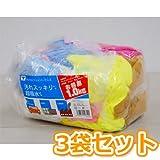 山善(YAMAZEN) 【訳あり】マイクロファイバーウエス タオル 雑巾 YMW-1KGYMW-1KG*3 柄込み1kg×3袋セット(合計60-90枚入り)