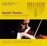 Jewish Classics Klassische Jüdische Musik