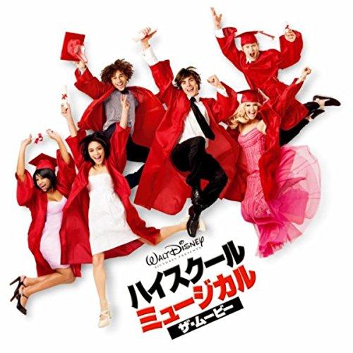 High School Musical the Movie