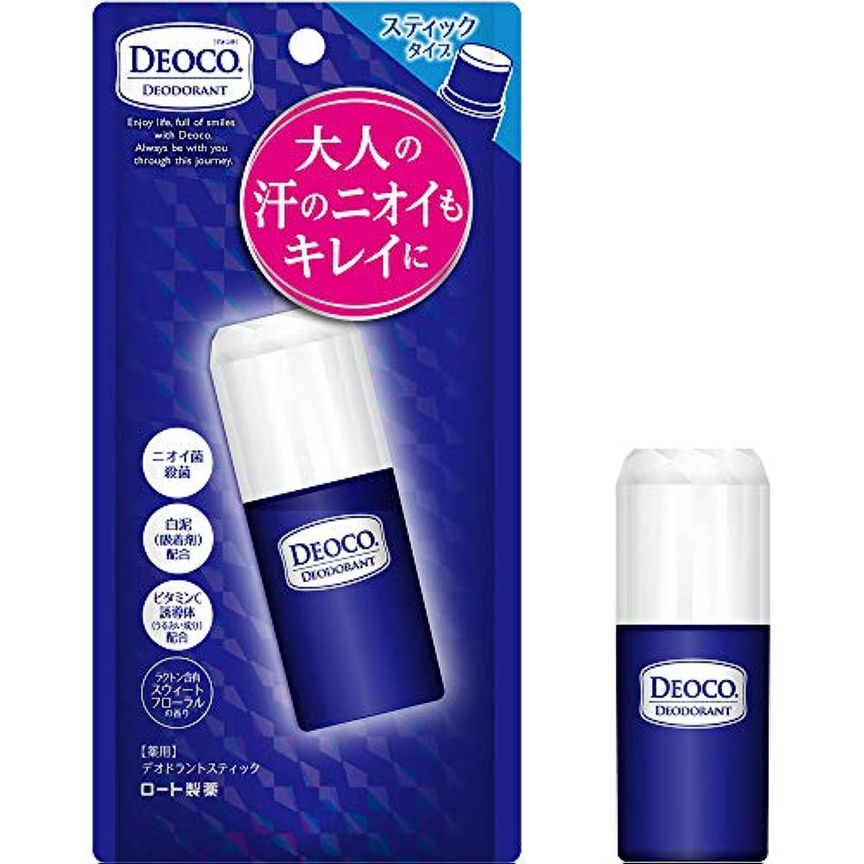 【医薬部外品】 デオコ 薬用 デオドラント ラクトン (年齢と共に減少する甘い香成分)含有 スウィートフローラルの香 スティック 30mL
