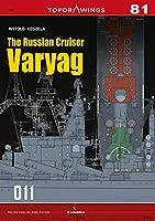 The Russian Cruiser Varyag (Topdrawings)