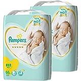 パンパース オムツ テープ はじめての肌へのいちばん 新生児 (~5kg) 132枚 (66枚×2パック)