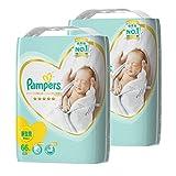 【テープ 新生児サイズ】パンパース オムツはじめての肌へのいちばん (5kgまで)132枚(66枚×2パック) [まとめ買い]