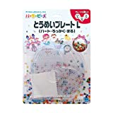 パーラービーズ とうめいプレートL (ハート・ろっかく・まる) 80-26059