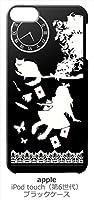 sslink iPod touch6 アイポッドタッチ6 ブラック ハードケース Alice in wonderland アリス 猫 トランプ アイフォン カバー ジャケット スマートフォン スマホケース apple