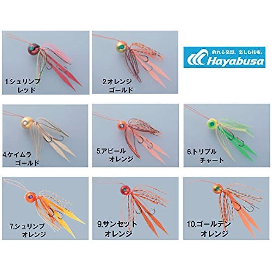 発音する拒絶するスワップハヤブサ(Hayabusa) タイラバ 無双真鯛フリースライド TGヘッド コンプリートモデル 125g 7.シュリンプオレンジ SE123