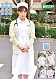 人妻看護婦と不倫性交。Vol.002 / BAZOOKA [DVD]