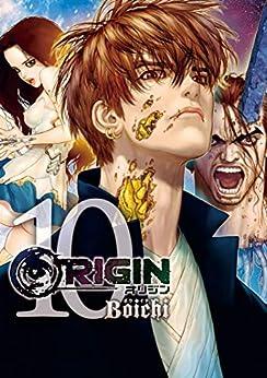 [Boichi] ORIGIN -オリジン- 全10巻