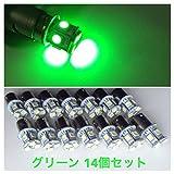24V用 LED S25 シングル球 8連 10個セット/14個セット BA15S マーカー球 白 赤 青 緑 (グリーン 14個)