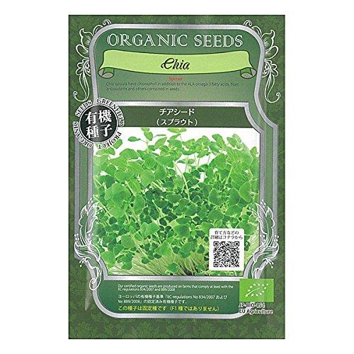 [周年まき 野菜タネ]スプラウト用:有機種子 チアシード 2...