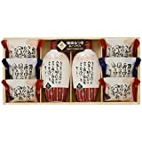 田中太商店 ギフト 相田みつを炭ソープセット YKA-20