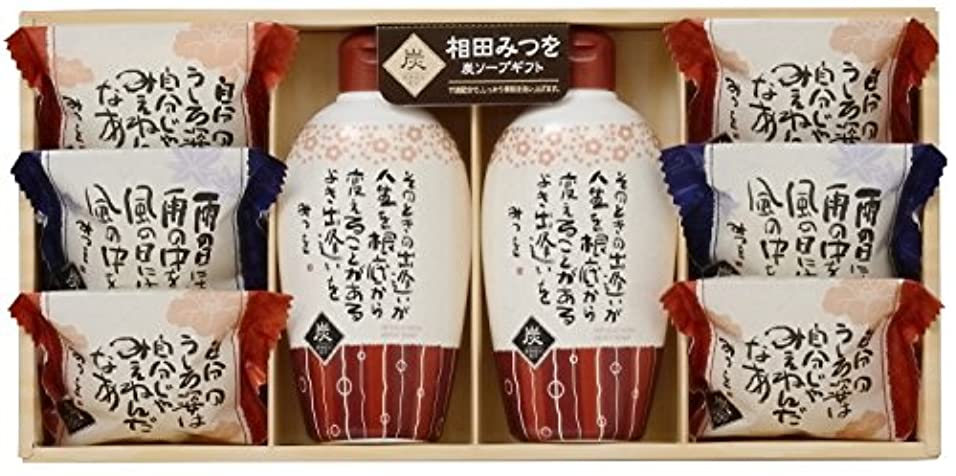 プレゼントコロニアルベテラン田中太商店 ギフト 相田みつを炭ソープセット YKA-20