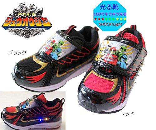 【動物戦隊 ジュウオウジャー】【ジュウオウジャー】【ジュウオウジャー 靴】【光る靴】 子供靴 キッズ...