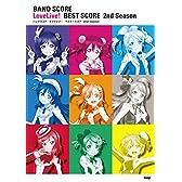 バンドスコア ラブライブ! ベスト・スコア 2nd Season (楽譜)