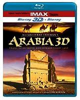 Arabia [Blu-ray] [Import]