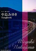 ギター弾き語り 中島みゆき Songbook