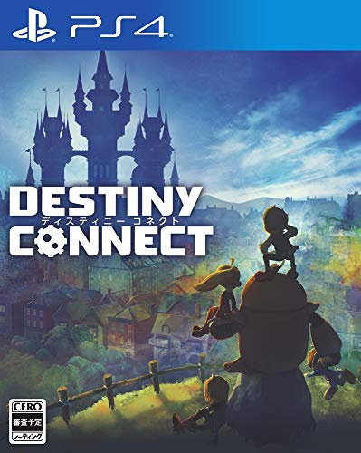 DESTINY CONNECT (ディスティニーコネクト) 【Amazon.co.jp限定】Amazon特典DLC「探検隊の服」 配信 付 - PS4