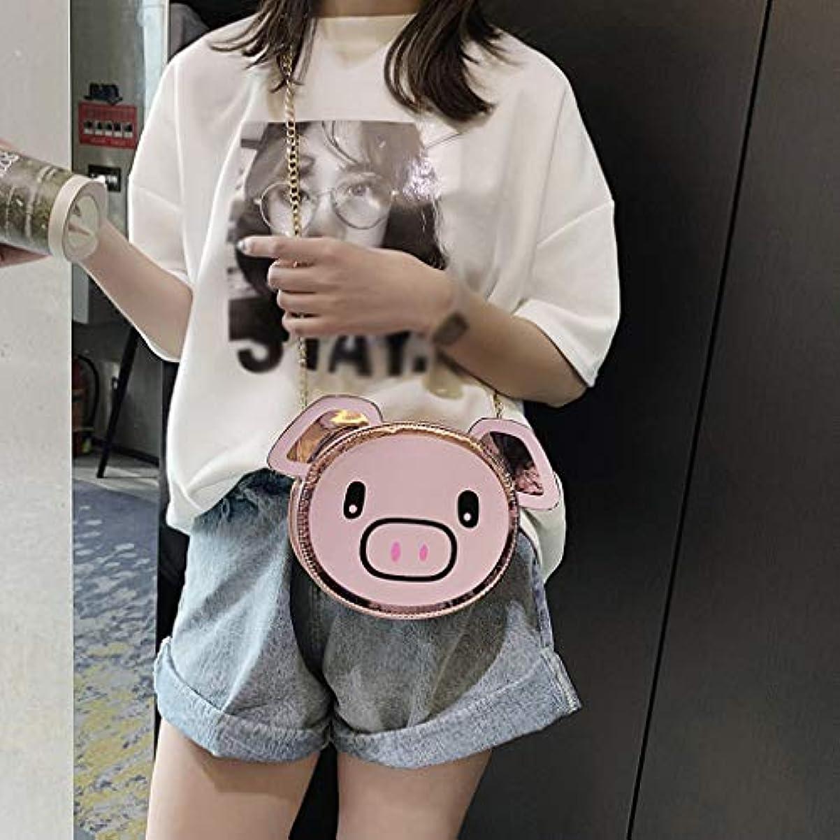 シャッターまあ無駄にファッション女の子革チェーン野生のかわいい漫画豚肩メッセンジャーバッグ、女の子チェーン野生のかわいい豚肩メッセンジャーバッグ (ピンク)