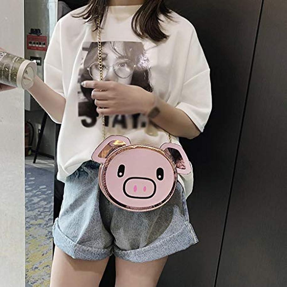 プレート再生的メッシュファッション女の子革チェーン野生のかわいい漫画豚肩メッセンジャーバッグ、女の子チェーン野生のかわいい豚肩メッセンジャーバッグ (ピンク)