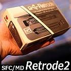 Retrode2