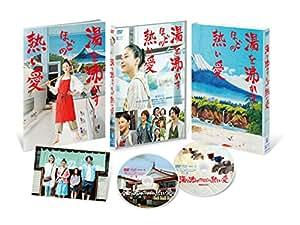 【早期購入特典あり】湯を沸かすほどの熱い愛 豪華版(B6サイズクリアファイル) [DVD]