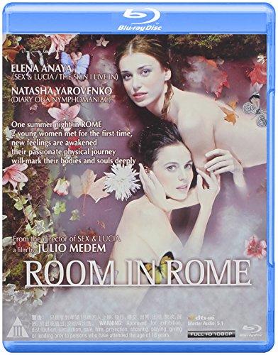 Room In Rome (Blu-ray Version)