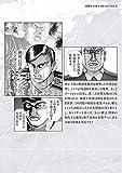 アルキメデスの大戦(18) (ヤンマガKCスペシャル) 画像