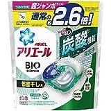 アリエール ジェルボール4D 炭酸機能でハジける洗浄力 部屋干し用 部屋干しでも爽やかな香り 詰め替え 31個