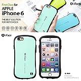 iPhone6 ケース (4.7インチ) iFace正規品 First Class アイフェイス ファーストクラス ミント docomo au softbank ドコモ エーユー ソフトバンク アイフォン 6 スマホ カバー スマホケース スマートフォン