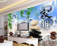 Lcsyp カスタム壁画リビングルーム3d壁紙石畳水反射竹屋内テレビ背景壁の壁紙家の装飾-150X105CM