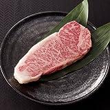 【最高級A5等級】 神戸牛サーロインステーキ  300g (ステーキ2枚) (神戸ビーフ・神戸肉)