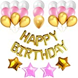 Happy Birthday Decorations set-party Suppliesキット、エレガントなデザインHappy誕生日バルーン文字、ゴールドピンクandホワイトBallonsゴールドピンクスターバルーンHappy Brthday用デコレーション