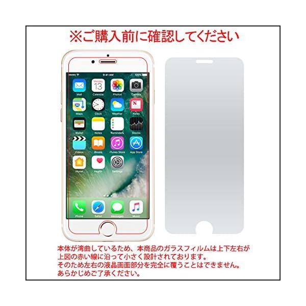 PLATA iPhone7 / iPhone8...の紹介画像3