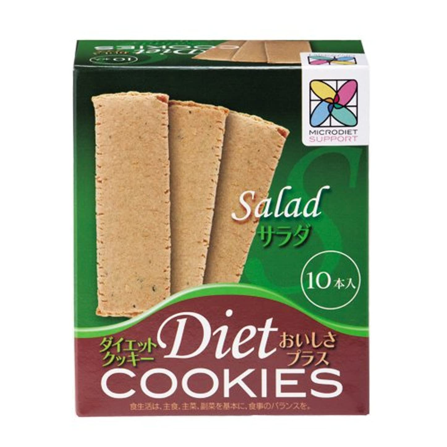 一般化する議題吐き出すダイエットクッキーおいしさプラス(サラダ:1箱)(03755)