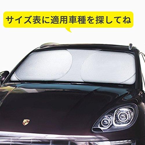 サンシェード 車 フロント Kmmin 駐車 ガラス 断熱 ...
