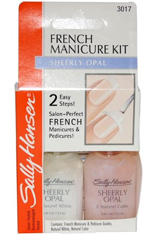 英語の授業があります論争二層SALLY HANSEN FRENCH MANICURE KIT #3017 SHEERLY OPAL