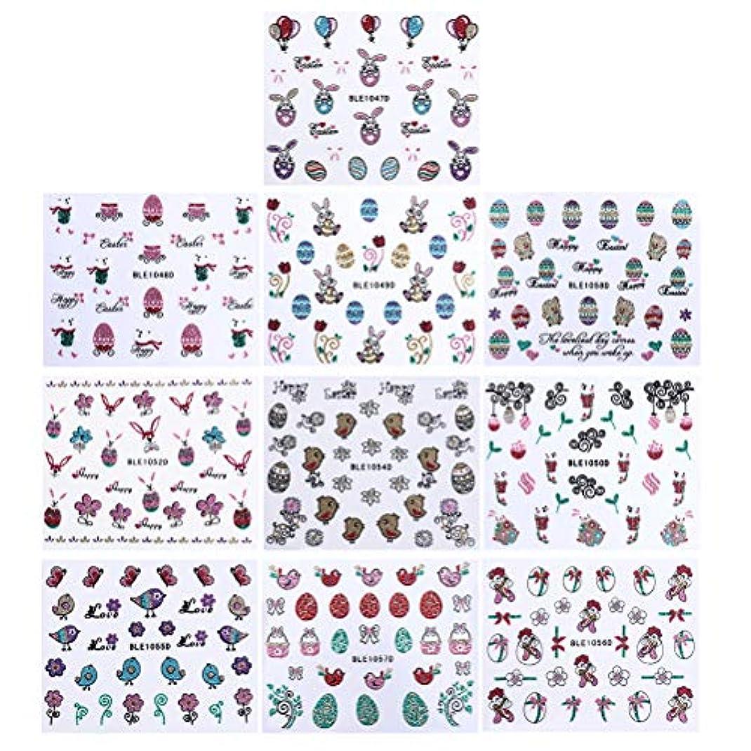 荒涼としたオッズアレルギー性Frcolor ネイルシール ネイルアートシール ネイルステッカーキラキラ 3Dシール 动物 漫画 DIYネイルアプリーク 可愛いネイル飾り 10個